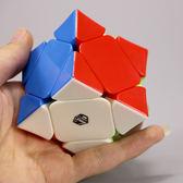 魔術方塊奇藝磁力斜轉魔方翼斜轉凹面異形魔方順滑競速專業比賽魔方魔術方塊 聖誕交換禮物