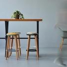 簡域木質高腳吧凳北歐家用現代簡約吧椅實木創意酒吧凳休閒吧臺椅