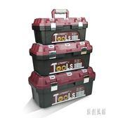 塑料工具箱家用多功能大號維修工具箱手提式車載收納箱盒LVV6524【原創風館】TW