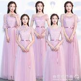 伴娘服  禮服女韓版姐妹團伴娘服長款灰色顯瘦一字肩洋裝夏 『歐韓流行館』
