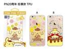 88柑仔店~三麗鷗 人氣明星 布丁狗二十周年紀念款HTC Desire 728透明卡通手機殼 透明殼 軟殼