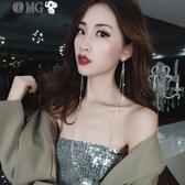 MG 耳環女-冷淡風滿鉆長款項鍊耳環掛脖一體式連體耳釘歐美個性耳飾女