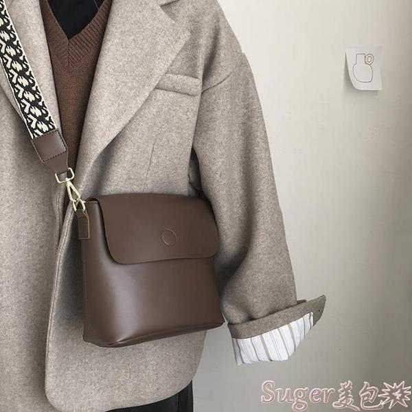 側背包 包包女2021新款潮網紅側背水桶包高級感法國小眾包百搭ins斜背包  【618 大促】