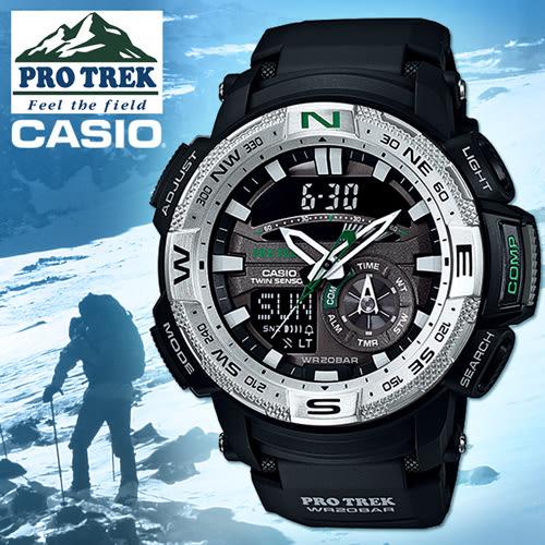 CASIO 手錶專賣店 卡西歐 登山錶 PRG-280-1DR  數位羅盤 防水200米 抗低溫裝置 橡膠錶帶
