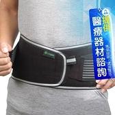 來而康 康得適 軀幹裝具 UL-501 反光纖薄 護腰(S/M/L/XL/XXL)