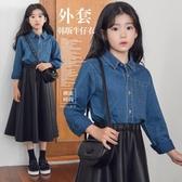 韓版女童裝2019秋裝小女孩洋氣襯衫中大兒童休閒寬鬆牛仔襯身外套