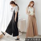 【天母嚴選】V領吊帶寬鬆連身褲(共二色)