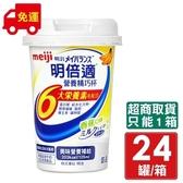 meiji 明治 明倍適精巧杯 (香蕉口味) 24瓶/箱 專品藥局【2014102】