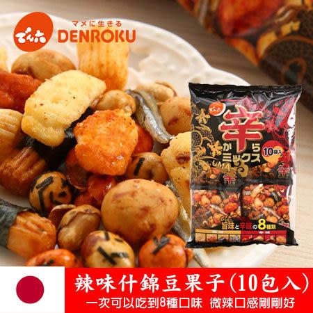 日本 天六 辣味什錦豆果子(10包入) 260g 8種類 綜合辣味果子 進口零食