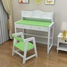 兒童學習桌寫字桌椅套裝小學生書桌簡約家用...