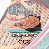Nike 籃球鞋 Kyrie 7 ASW GS 橘 綠 明星賽 女鞋 大童鞋 Irving KI7 【ACS】 CW3235-800