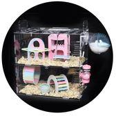 倉鼠籠子亞克力透明單雙三層豪華超大別墅金絲熊寶寶城堡套裝igo