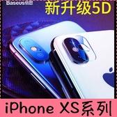 【萌萌噠】iPhone X XS Max  倍思 全新加強版全鏡頭覆蓋鏡頭膜  超強抗壓  高清高透 鋼化鏡頭膜