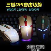 T-M30有線電腦遊戲滑鼠USB台式筆記本發光大滑鼠電競家用 韓語空間