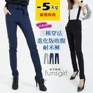 超進化版耐米褲!-5kg的顯瘦修飾!三種...