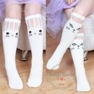 襪子 女童 網紗 拼接 蕾絲 貓咪 兔子 中筒襪 BW
