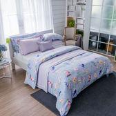 【金‧安德森】萊賽爾長纖天絲《葛瑞絲》雙人床包四件組 網路優惠價格!