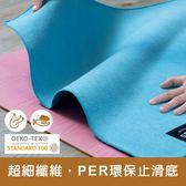超細纖維止滑鋪巾-吸濕排汗設計,PER環保網狀底,面料柔軟舒適 USHAS