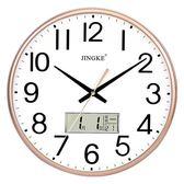 鐘錶掛鐘客廳現代簡約大氣家用石英鐘創意靜音圓形電子錶時鐘掛錶   IGO