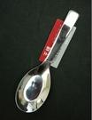 王樣 304不繡鋼 日式小台匙 便當匙 湯匙 小湯匙