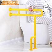 扶手  無障礙抗菌尼龍扶手老年人殘疾衛生間馬桶衛浴廁所浴室固定把拉手