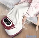 泡腳桶 湧金足浴盆器全自動洗腳盆電動按摩加熱泡腳桶足療機家用恒溫深桶 WJ 3C位數