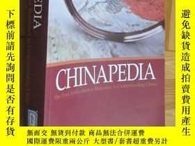 二手書博民逛書店CHINAPEDIA:The罕見First Authoritative Reference to Understa