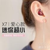 藍芽耳機 路音斯無線藍芽耳機開車小米運動迷你入耳式華為vivo蘋果OPPO通用 快速出貨