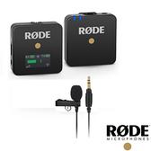 【RODE】Wireless GO + Lavalier GO 小型無線麥克風+領夾式麥克風 套組 接收+發射 正成公司貨