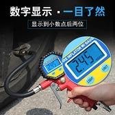 高精度帶充氣數顯胎壓表氣壓表汽車輪胎壓監測器車用胎壓計打氣槍 快速出貨