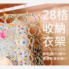 【吉米凱文】創意家居環保紙藤可折疊 圍巾 絲巾架28圈(E266)