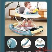 學步車防o型腿多功能防側翻寶寶步行可坐可推帶折疊男女孩起【齊心88】