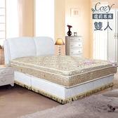 ♥多瓦娜 亨利三線軟硬兩用5尺雙人獨立筒床墊 150-29-B 雙人床墊 獨立筒