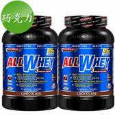 【加拿大ALLMAX】乳清蛋白巧克力口味飲品2瓶 (908公克*2)【屈臣氏】
