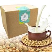 歐必買養生豆漿粉(25公克x22入) 沖泡豆漿粉 冷熱皆宜【歐必買】