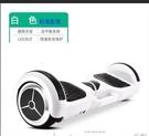 平衡車雙輪成人電動自平衡車智慧兩輪代步車兒童帶扶手桿漂移體感扭扭車LX 雲朵走走