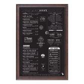 餐廳咖啡館奶茶店菜單價目表復古磁性大小黑板掛式創意店鋪留言板WY