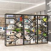 屏風 隔斷書架展示架置物架鐵藝屏風隔架客廳裝飾架儲物架落地架書柜子 探索先鋒