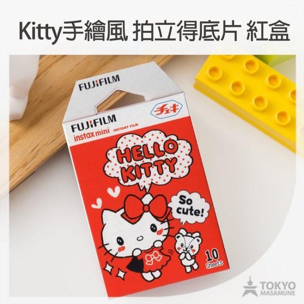 【東京正宗】拍立得 富士 instax mini Kitty 凱蒂貓 手繪風 紅盒 底片 過期底片特價179元