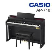 小叮噹的店 - CASIO 卡西歐 AP-710 Celviano AP系列旗艦級 88鍵電鋼琴 數位鋼琴