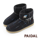 Paidal 毛尼彩紋古典貓內鋪毛短筒靴