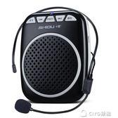 擴音器教師專用便攜導游擴音器喇叭大功率喊話器   ciyo黛雅