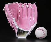 賽霸內野投手棒球手套 壘球手套 軟皮PU材料不傷手 樂事館新品