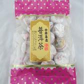 古樹金瓜 大坨茶 250克 全祥茶莊 EC12