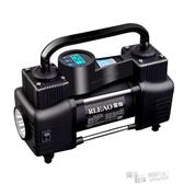 雷傲12V車載充氣泵雙缸高壓便攜式小轎車輪胎汽車用打氣泵筒電動 ATF 聖誕鉅惠