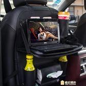 汽車座椅收納袋掛袋儲物袋車用折疊餐桌台車載椅背置物袋汽車用品