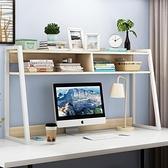 書架 書架收納架桌面置物架辦公桌桌上小書架宿舍電腦桌上學生書桌收納【快速出貨好康八折】