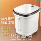 泡腳桶全自動足浴盆加熱恒溫電動按摩洗腳家用足療機CY『小淇嚴選』