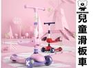 杯具熊三合一兒童滑板車 扭扭車 不側翻 不翻車 滑版車 3輪 可摺疊 減震 光速 學步車 風火輪 四輪