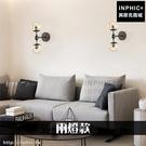 INPHIC-北歐玄關燈壁燈床頭燈復古分子燈臥室燈後現代客廳簡約-兩燈款_BDYr